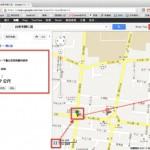 如何在GoogleMaps中測量距離、計算總面積?