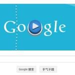 Google搜尋引擎內建即時語音、文字多國語言翻譯、查字典功能