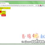 如何製作CSS多層下拉式選單?(不用Javascript)